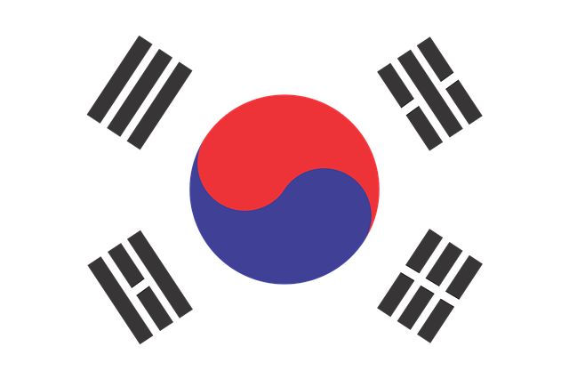 "South Korea spokesperson: ""The government will support and even finance blockchain technology development"""